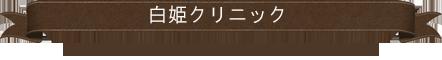 恋人マッサージコース トップレス 肩もみマッサージ ゴムフェラ